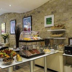 Отель Albe Saint Michel Париж питание фото 3