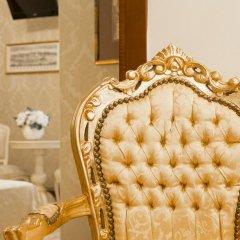 Отель Palazzo Guardi Италия, Венеция - 2 отзыва об отеле, цены и фото номеров - забронировать отель Palazzo Guardi онлайн питание фото 2