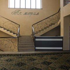 Отель Akmaral Кыргызстан, Каракол - отзывы, цены и фото номеров - забронировать отель Akmaral онлайн интерьер отеля фото 2