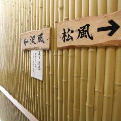 Отель New Ohruri Никко спа фото 2