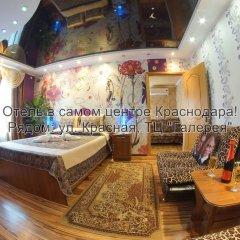 Гостиница Императрица Номер Делюкс с двуспальной кроватью фото 25