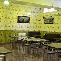 Гостиница Smile-H Украина, Киев - отзывы, цены и фото номеров - забронировать гостиницу Smile-H онлайн питание