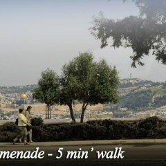 The Little House In Bakah Израиль, Иерусалим - 3 отзыва об отеле, цены и фото номеров - забронировать отель The Little House In Bakah онлайн приотельная территория