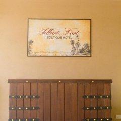 Отель Albert Fort интерьер отеля фото 3