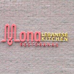 Отель Užupio namai B&B Литва, Вильнюс - отзывы, цены и фото номеров - забронировать отель Užupio namai B&B онлайн детские мероприятия