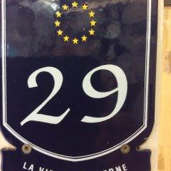 Hotel La Vieille Lanterne Брюссель банкомат