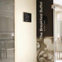 Отель HCC Taber Испания, Барселона - 1 отзыв об отеле, цены и фото номеров - забронировать отель HCC Taber онлайн сейф в номере