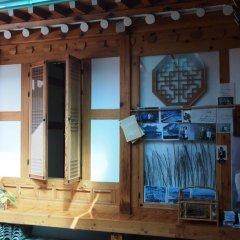 Отель Gaonjae Hanok Guesthouse Южная Корея, Сеул - отзывы, цены и фото номеров - забронировать отель Gaonjae Hanok Guesthouse онлайн питание