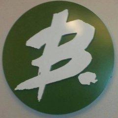 Babettes Hotel интерьер отеля