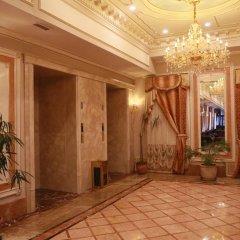 Гостиница Гранд Евразия спа