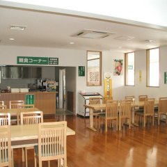 Отель Japanese Auberge Plaza Ryokufu Natural Hot Spring питание