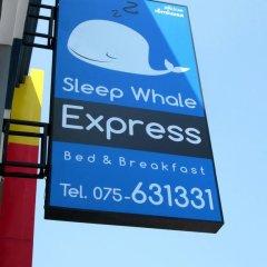 Отель Sleep Whale Express Таиланд, Краби - отзывы, цены и фото номеров - забронировать отель Sleep Whale Express онлайн спортивное сооружение