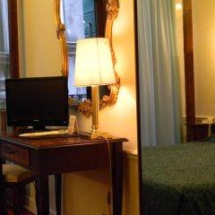 Pantalon Hotel 3* Стандартный номер с различными типами кроватей фото 7