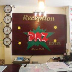 DMZ Hotel 2* Улучшенный номер с различными типами кроватей фото 2