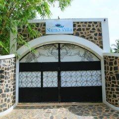 Отель Namo Villa Шри-Ланка, Бентота - отзывы, цены и фото номеров - забронировать отель Namo Villa онлайн фото 4