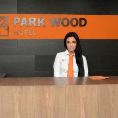 Гостиница Park Wood Академгородок Новосибирск интерьер отеля фото 3