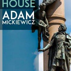 Гостиница Guest House Adam Mickiewicz Украина, Львов - отзывы, цены и фото номеров - забронировать гостиницу Guest House Adam Mickiewicz онлайн фото 4