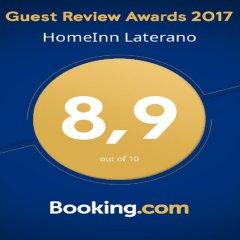 Отель HomeInn Laterano Италия, Рим - отзывы, цены и фото номеров - забронировать отель HomeInn Laterano онлайн спортивное сооружение