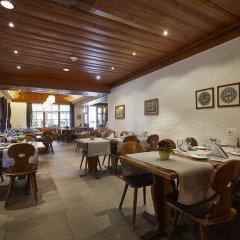 Hotel Landhaus питание фото 3