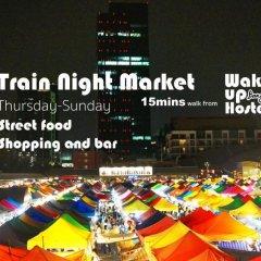 Wake Up Hostel Bangkok Кровать в общем номере фото 6