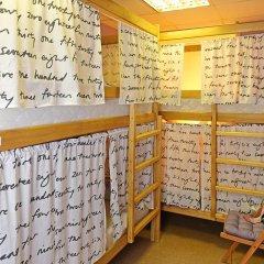 Moscow Hostel Travel Inn фото 29