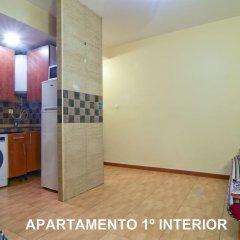 Отель Apartamentos LG45 Испания, Мадрид - отзывы, цены и фото номеров - забронировать отель Apartamentos LG45 онлайн в номере