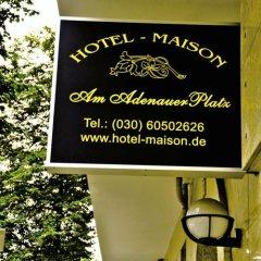 Hotel Maison Am Adenauerplatz Берлин приотельная территория фото 2