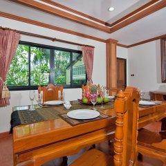Отель BangTao Tara Villa One удобства в номере