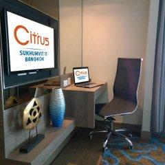 Отель Citrus Sukhumvit 11 Bangkok by Compass Hospitality 3* Стандартный номер с различными типами кроватей фото 4
