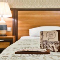 Гостиница Аллегро На Лиговском Проспекте 3* Люкс с различными типами кроватей фото 16
