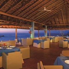 Отель Secrets Huatulco Resort & Spa питание