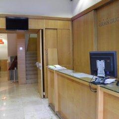 Отель BCN Urban Hotels Gran Ducat Испания, Барселона - 5 отзывов об отеле, цены и фото номеров - забронировать отель BCN Urban Hotels Gran Ducat онлайн сауна