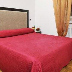 Hotel Mecenate Palace 4* Стандартный номер с различными типами кроватей фото 5