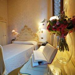 Hotel Torino комната для гостей фото 4