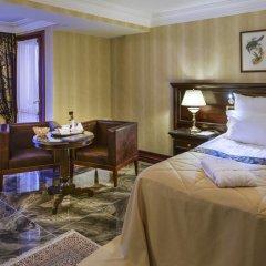 Бутик-отель Джоконда 4* Стандартный номер двуспальная кровать