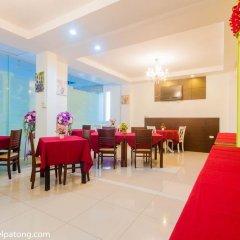 Green Harbor Patong Hotel питание фото 3