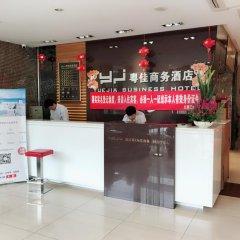 Shenzhen Haoyuejia Hotel Шэньчжэнь интерьер отеля фото 2