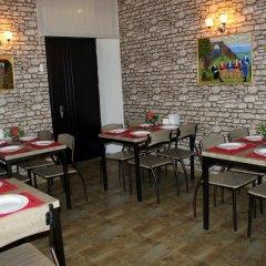 Darchi Hotel Тбилиси питание фото 3