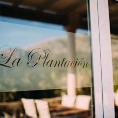 Hotel Restaurante La Plantación фото 3