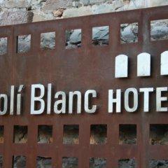 Molí Blanc Hotel парковка