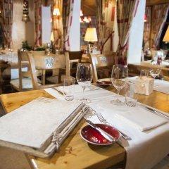 Отель Le Grand Chalet питание фото 2