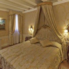 Отель Canal Grande 4* Номер категории Премиум с различными типами кроватей фото 3