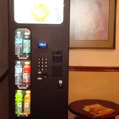 Отель Windsor Park Hotel США, Вашингтон - отзывы, цены и фото номеров - забронировать отель Windsor Park Hotel онлайн банкомат