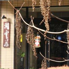 Отель Kounso Яманакако развлечения