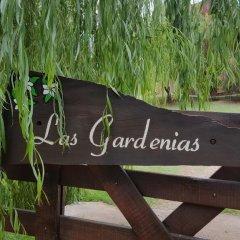 Отель Las Gardenias CabaÑas Сан-Рафаэль приотельная территория