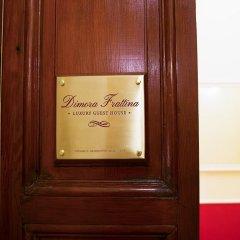Отель Dimora Frattina Италия, Рим - отзывы, цены и фото номеров - забронировать отель Dimora Frattina онлайн сауна
