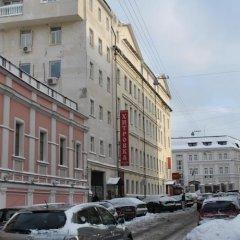 Гостиница Хитровка в Москве 14 отзывов об отеле, цены и фото номеров - забронировать гостиницу Хитровка онлайн Москва