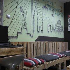 Отель Dream Hostel Сербия, Белград - отзывы, цены и фото номеров - забронировать отель Dream Hostel онлайн развлечения