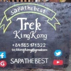 Отель Trek King Kong House Кровать в общем номере фото 8