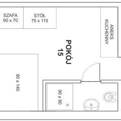 Отель Noctis Zakopane Номер Делюкс с различными типами кроватей фото 6